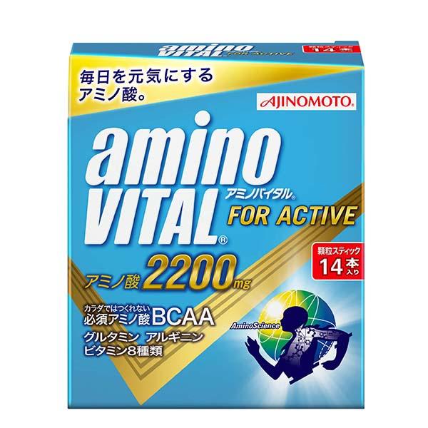【送料無料(沖縄除く)】アミノバイタル アミノ酸2200mg スティック (14本/箱) 15箱入り×1ケース (味の素)KK