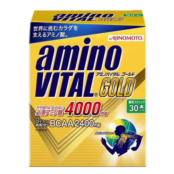 【送料無料(沖縄除く)】アミノバイタル ゴールド アミノ酸4000mg スティック (30本/箱) 12箱入り×1ケース (味の素)KK