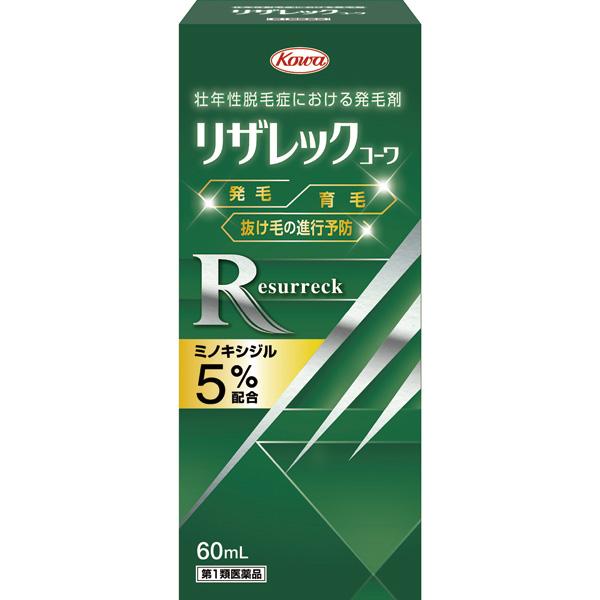 日本未発売 有効成分ミノキシジル5%配合の発毛剤 第1類医薬品 リザレックコーワ 60mL 承諾ボタンを押してください 年間定番 ※要承諾 ※要メール返信