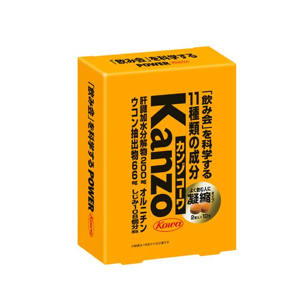 贈呈 製薬会社が 飲み会 を科学する オルニチン カンゾコーワ 粒 しじみ108個相当配合 在庫一掃売り切りセール 2粒×10包