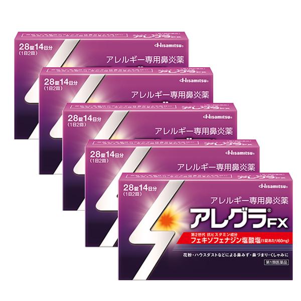 ★【第2類医薬品】アレグラFX 28錠【5個セット】 [週末目玉商品]