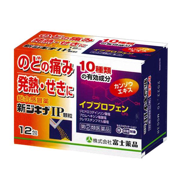 hydroxychloroquine maculopathy oct