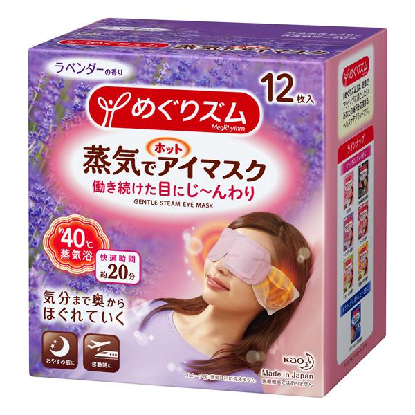 めぐりズム蒸気でホットアイマスク ラベンダー12枚入×12個, HoneyBoo(ハニーブー):e8ce0909 --- sunward.msk.ru