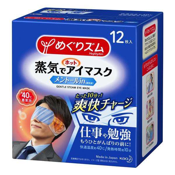 めぐりズム蒸気でホットアイマスク メントールin 12枚入×12個