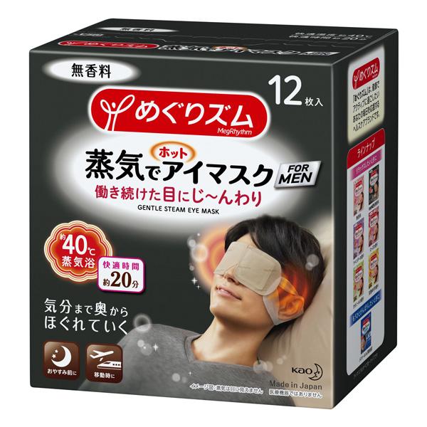 めぐりズム蒸気でホットアイマスク FOR MEN 無香料 12枚入×12個 [週末目玉商品]