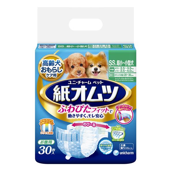 ユニチャーム ペット用紙おむつ SSサイズ 30枚×8パック(JP)