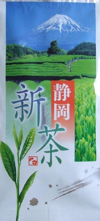 高級な 静岡八十八夜新茶100g1袋 送料無料 交換無料