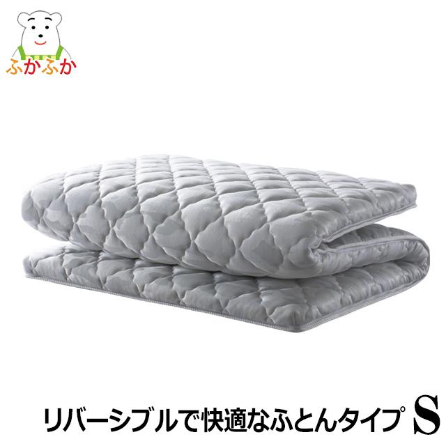 マニ・フトン カモ シングル マニフレックスの日本限定モデルの敷ふとん マニフトンの新商品