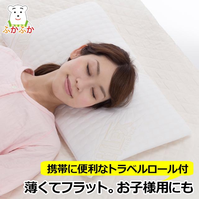 マニフレックス フラットピッコロ magniflex フラット低めの高反発枕