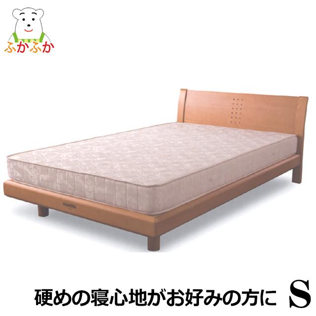 マニフレックス マニ・スポーツ シングル マニスポーツ magniflex 高反発 ハードタイプのベッドマットレス