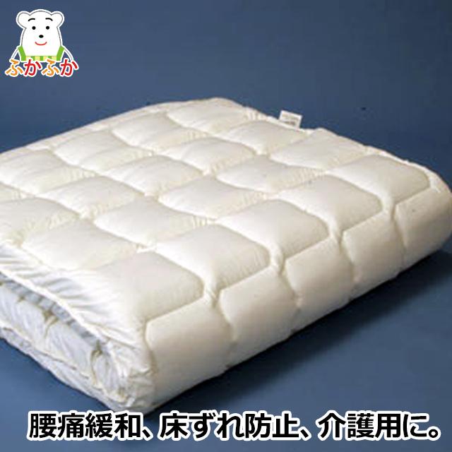 メディカルサポートマットレスDX ダンフィル ドライウォーターベッド 体圧分散敷き布団 腰痛緩和に デンマーク企画寝具