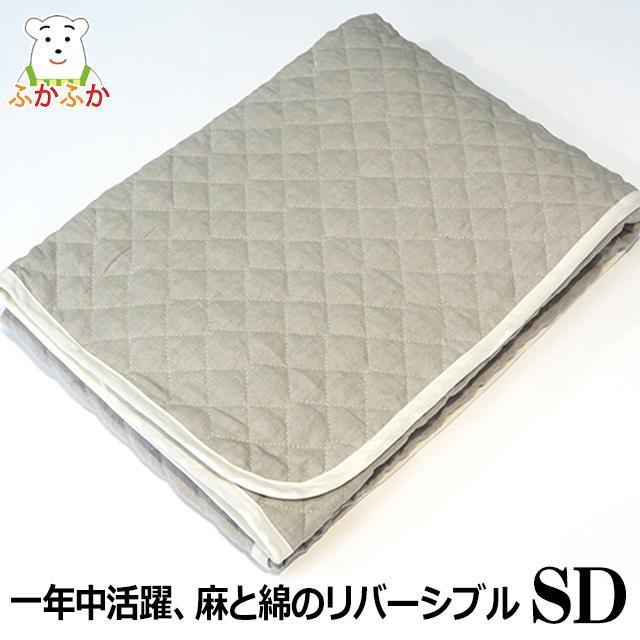 フランスリネン敷きパット(裏面は2重ガーゼ仕様) セミダブル 中わたは綿100%の敷きパット ベッドパット