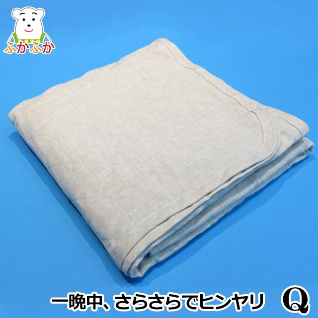 フランスリネン+洗える麻わたの本麻パッド クイーン 生地も中わたも麻100%のベッドパット