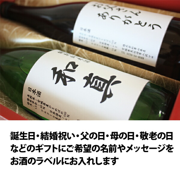 720 ml of azure sky biography size quality sake brewed from the finest rice
