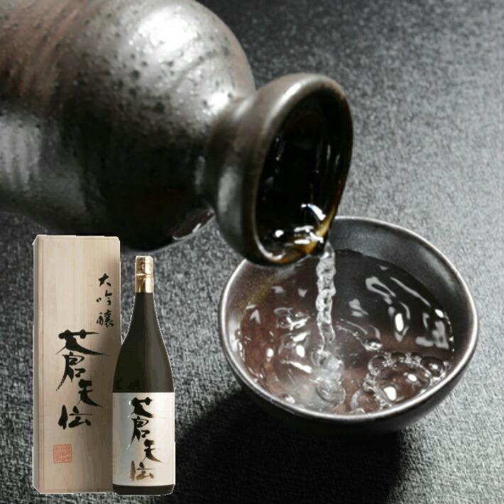 男山 蒼天伝 大吟醸桐箱入り 1.8L【気仙沼 地酒】【名入れ】