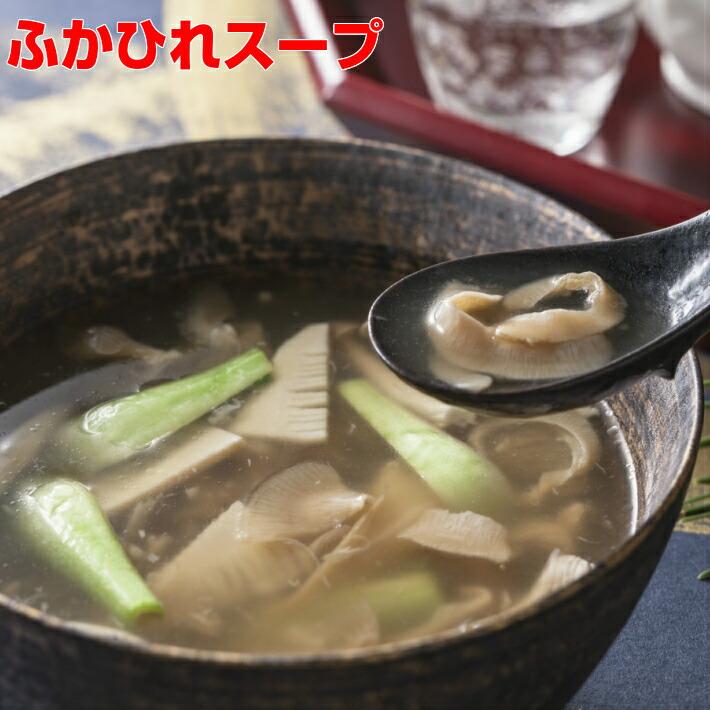 ふかひれスープ 濃縮スープ6缶セット【thxgd_18】