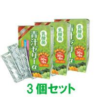 乳酸菌青汁ゼリーα 540g(15g×36包)3個セット あおじる プラセンタエキス コラーゲン LGAアミノ酸 健康補助食品 父の日