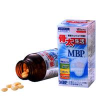 骨太生活MBP(550mg×180カプセル) 約3カ月分 カルシウム ビタミンD ビタミンA ボーンペップ 卵殻カルシウム コラーゲン 母の日