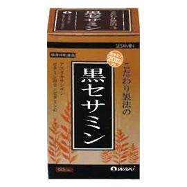 黒セサミン アスタキサンチン ビタミンB2 ビタミンC