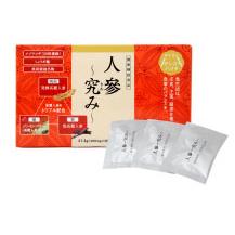 人參~究み~(3粒×30包)約一ヶ月分|3種の高麗人参に生薬エゾウコギを配合、毎日の健康維持をサポート