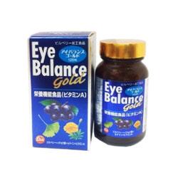 アイ・バランス ゴールド(120粒) ビルベリーエキス イチョウ葉エキス ルテイン ビタミンA ビタミンD ビタミンE 健康食品 サプリメント 第一薬品 キャッシュレス 5%消費者還元