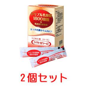 ラクトゼリーα (15g×30包)2個セット 約二ヶ月分 乳酸菌 ヒアルロン酸 コラーゲン 乳酸菌サプリ ゼリー 健康補助食品 カロリーカット キャッシュレス 5%消費者還元
