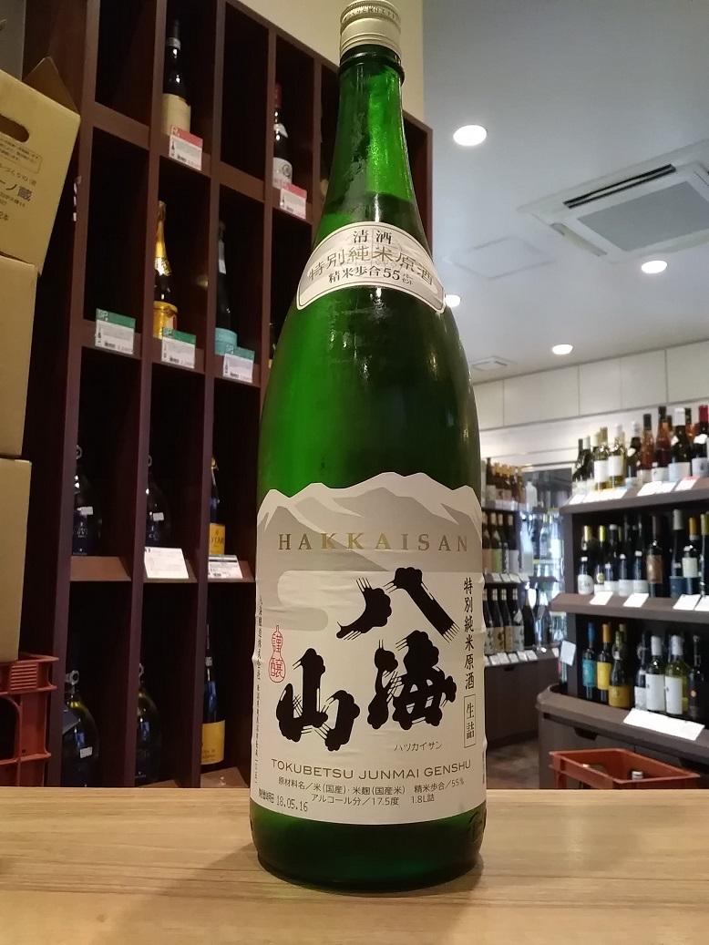 正規特約店 八海山 特別純米 受注生産品 1800ml 正規取扱店 原酒