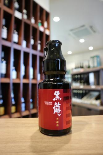 熟した果物のように 甘酸っぱくリッチな新感覚 福井県の銘酒 黒龍 推奨 生詰 貴醸酒 150ml 送料無料