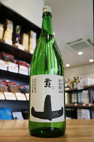 即納 山口県の銘酒 貴 純米吟醸 激安通販販売 1800ml 火入れ 山田錦55%