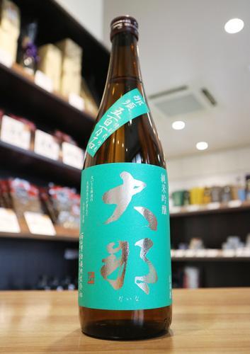 栃木県の銘酒 定番キャンバス 大那 純米吟醸 那須五百万石 流行のアイテム 火入れ 720ml