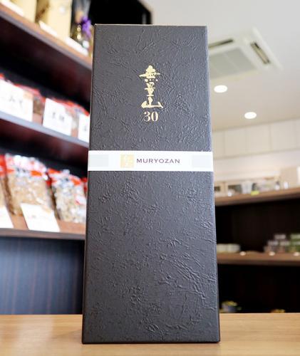 【和歌山県の銘酒】紀土 KID 無量山 純米大吟醸 精米歩合 30% 720ml 【火入れ】