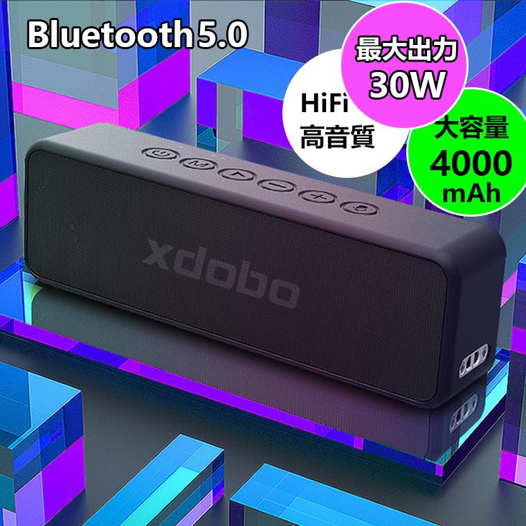<title>送料無料 ブルートゥース スピーカー Bluetooth ワイヤレス 30W 防水 高音質 Bluetooth5.0 テレビ 車 おしゃれ 手元 かわいい マイク付き 現金特価 キッチン アウトドア microSD再生 pc pcスピーカー パソコン 防塵</title>