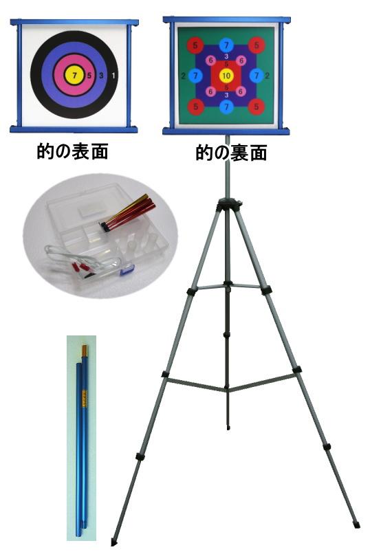 レクリエーション 吹き矢|マグネット吹き矢セット(フレーム色ブルー・的表面=競技的・裏面=レクリエーション的)