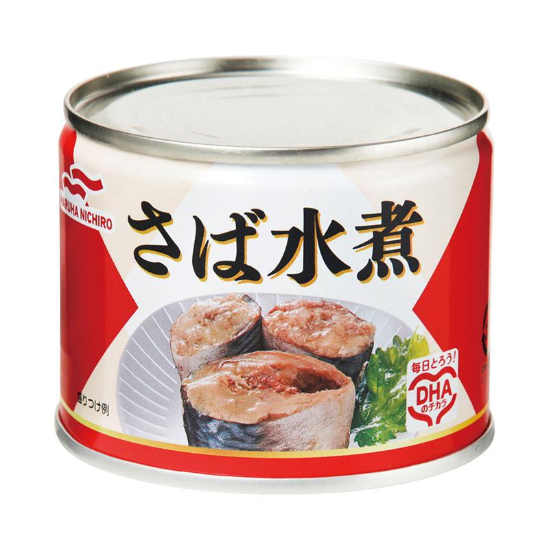 新鮮な国産さばを サービス 塩だけで味付け 色んな料理に使えます マルハニチロ さば水煮 缶詰 190g×48缶 送料無料 サバ さば缶 セールSALE%OFF サバ缶 さば