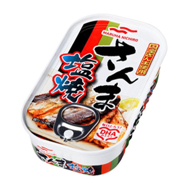国産さんまを使用 公式ショップ 三段焙焼による香ばしさ 1缶207円 爆安 マルハニチロ さんま塩焼 75g×60缶 缶詰 送料無料
