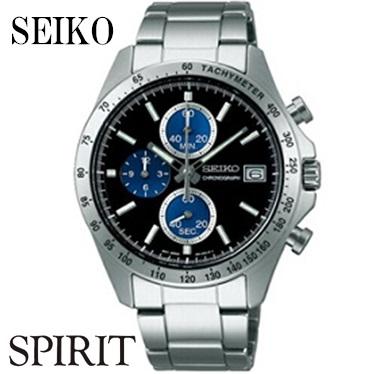 セイコー 腕時計 スピリット SBTR003 腕時計 メンズ SEIKO SPIRIT メンズ 腕時計 男性用腕時計 男性用 クオーツ WATCH ウォッチ クロノグラフ CHRONOGRAPH メタル バンド 父の日 プレゼント 父の日ギフト 贈り物 おしゃれ 小物