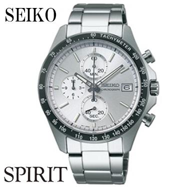 セイコー 腕時計 スピリット SBTR007 腕時計 メンズ SEIKO SPIRIT メンズ 腕時計 男性用腕時計 男性用 クオーツ WATCH ウォッチ クロノグラフ CHRONOGRAPH メタル バンド 父の日 プレゼント 父の日ギフト 贈り物 おしゃれ 小物