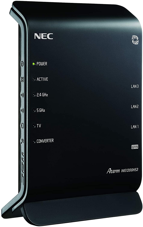 在庫限り! NEC 無線LANルーター Aterm WG1200HS3 PA-WG1200HS3