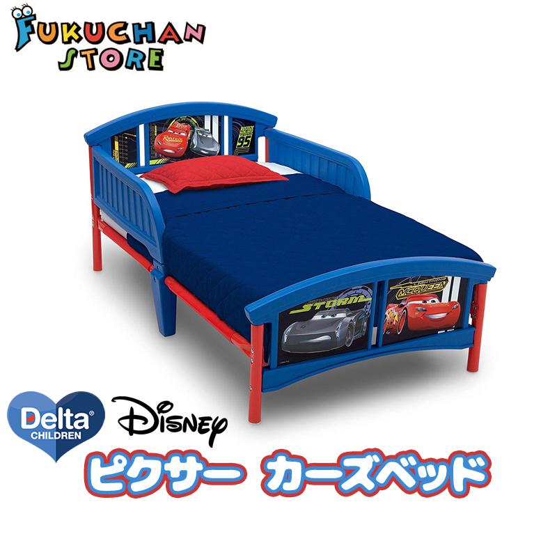 【送料無料】【Disney】ディズニー ピクサー カーズ ベッド disney pixser cars カーズ Delta デルタ DISNEY PIXER CARS 幼児用ベッド 子供用ベッド 子供用家具 子供部屋 乗り物 車 のりもの 子ども 子供 幼児 入園祝い 入学祝い プレゼント FT116