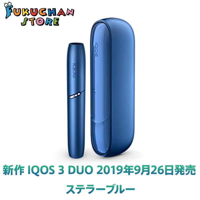【即日発送】最新型 アイコス 3 デュオ IQOS3DUO  未開封(2本連続で使用できるIQOS 3 DUO)アイコス3 デュオ iQOS3 duo あいこす3 本体キット 加熱式タバコ 電子タバコ ステラーブルー