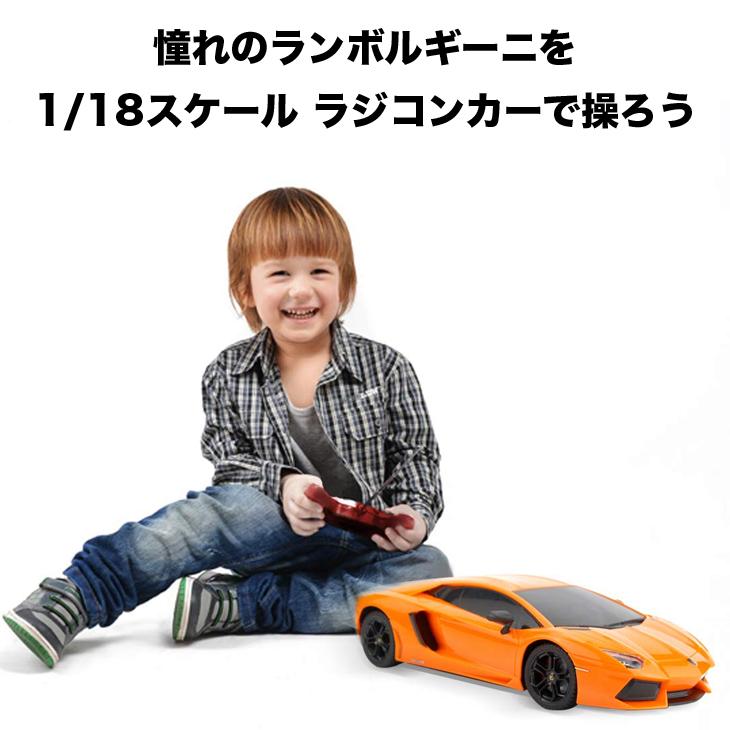 【送料無料】【新品】【QUN FENG】 1/18ランボルギーニ リモートコントロール レース リモコンカー RCカー 高速 車 ラジコン おもちゃ 子供 遊び 知育玩具 プレゼント 人気 贈り物 オレンジ FO359