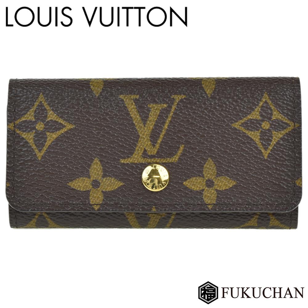 ◆ 14800 円 → 13800 円 ◆【LOUIS VUITTON/ルイ・ヴィトン】モノグラム ミュルティクレ4 M62631 【中古】