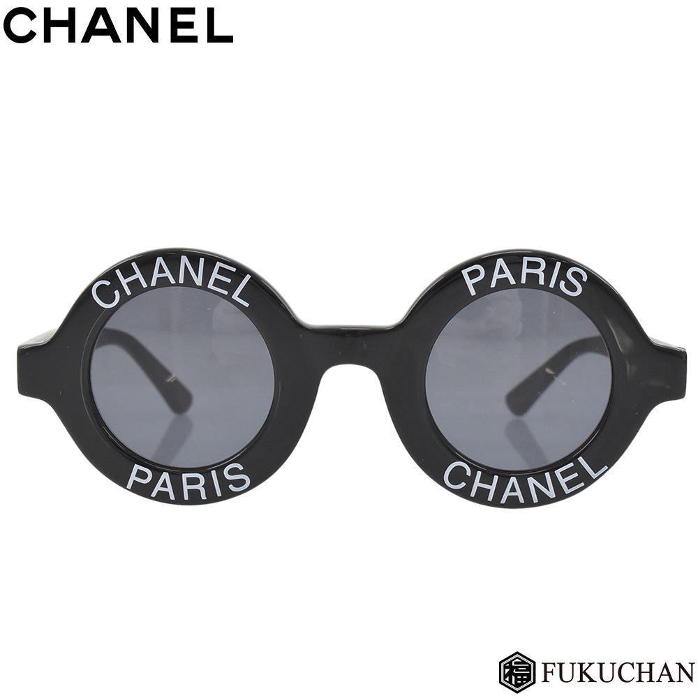 3766879bf4744 Brand Shop FUKUCHAN  Round logo vintage sunglasses black  01945 ...