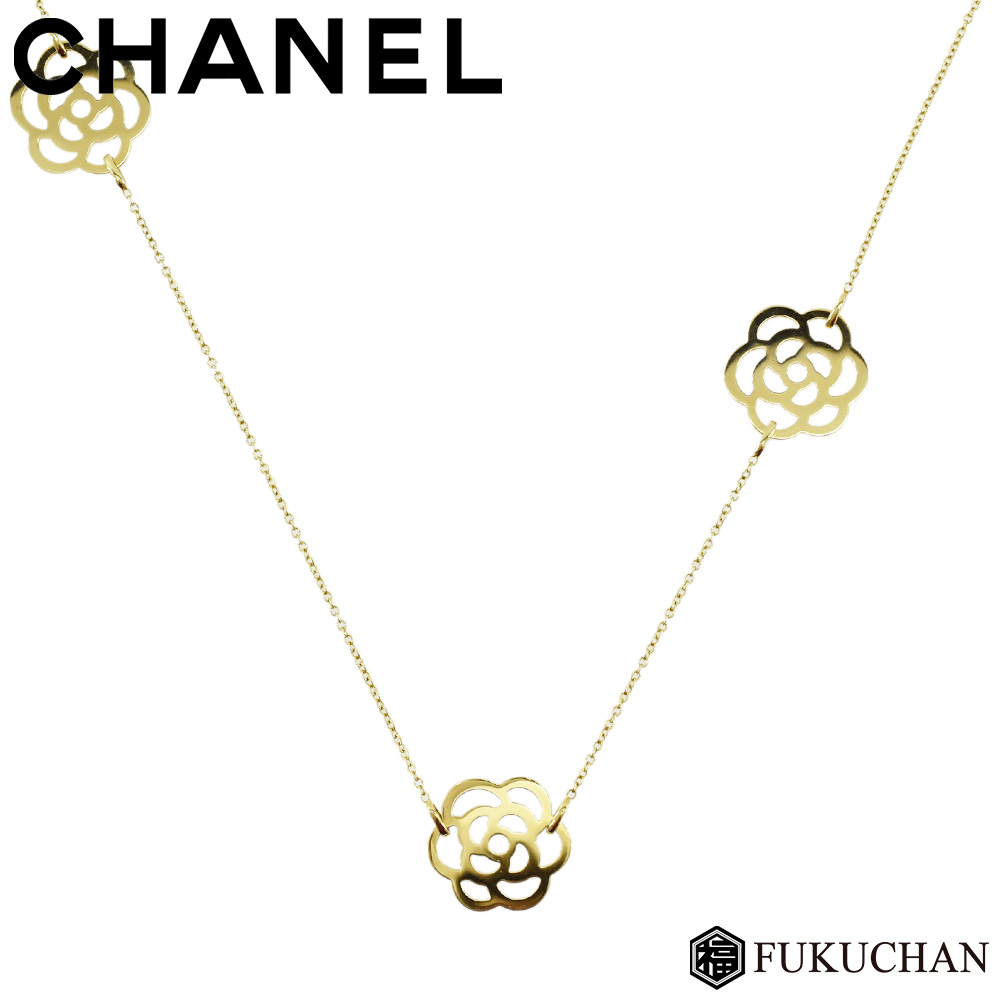 【CHANEL/シャネル】カメリア コレクション ロングネックレスイエローゴールド 18K(イエローゴールド/YG)J10188 コレクション【】≪送料無料≫, 京都着物レンタル夢館:af3f82d0 --- apps.fesystemap.dominiotemporario.com