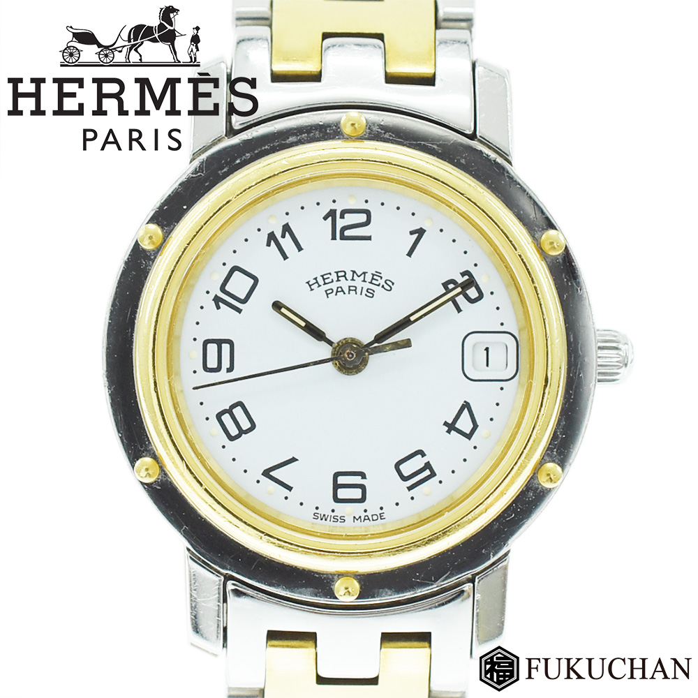【HERMES/エルメス】クリッパー レディース時計 ホワイト文字盤 CL4.220/SS×GP/QZ 【中古】≪送料無料≫