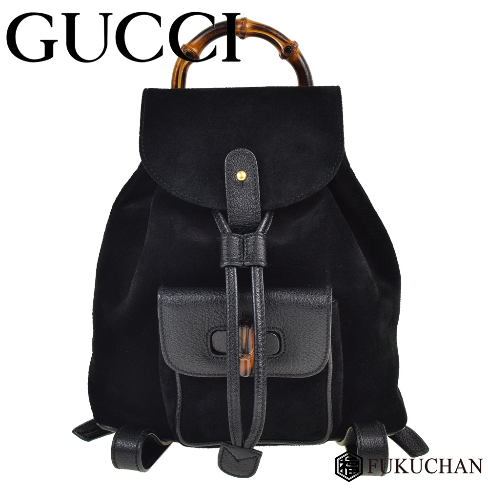 Brand Shop FUKUCHAN  Bamboo mini ruck black X suede leather 003 1956 ... 4a6ca44a628d6