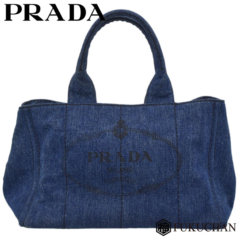 【PRADA/プラダ】カナパ トートバッグ デニム AVIO(ブルー) B1877B 【中古】≪送料無料≫