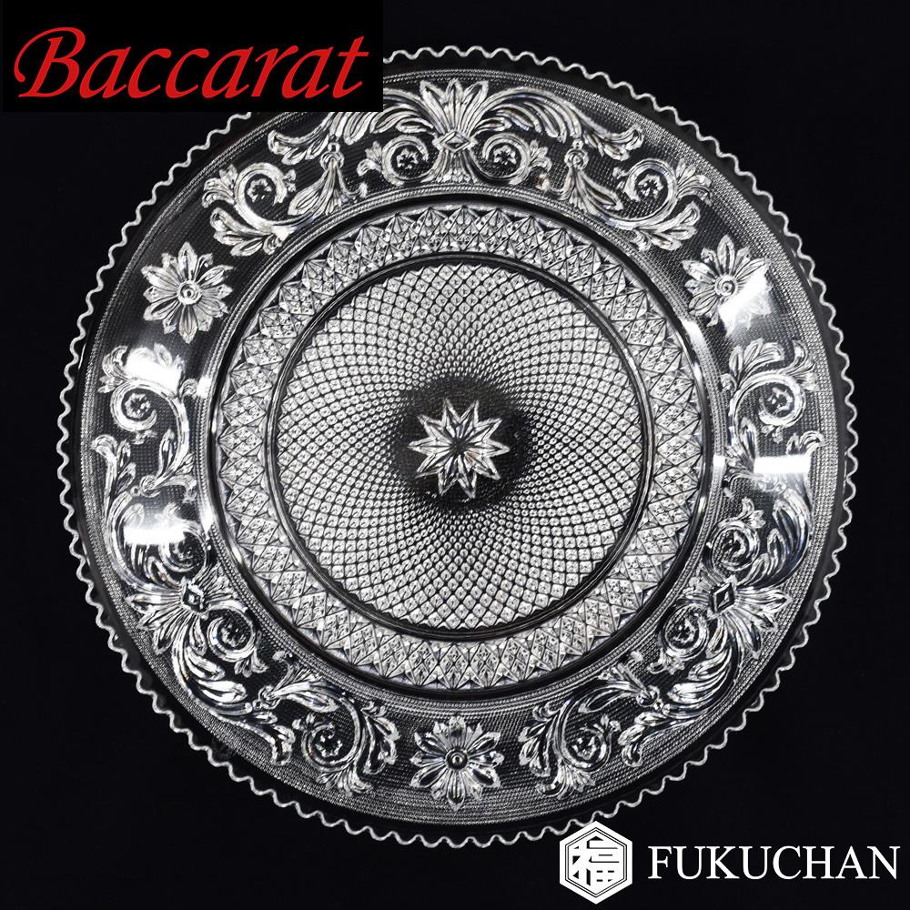 【Baccarat/バカラ】アラベスク プレート XLサイズ/24cm 1732505 【中古】