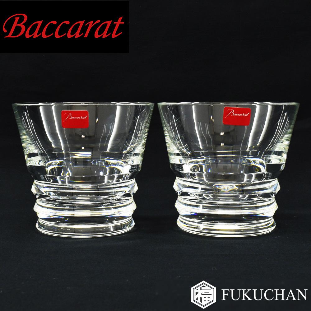 【Baccarat/バカラ】ベガ タンブラー ペア ロックグラス 2104382【中古】