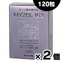 マイゼル-163 240粒(120粒×2個) 4989692100983